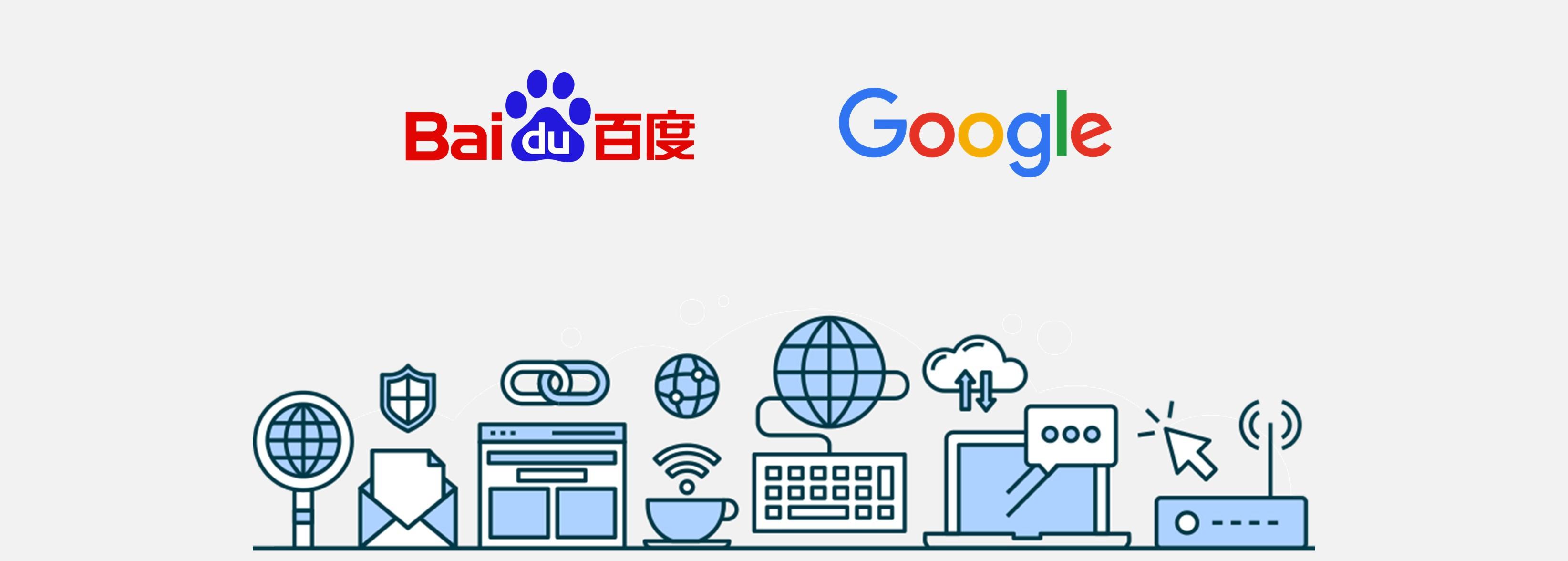 Baidu PPC vs Google AdWords: Three Key Differences