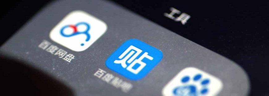 What's the 2nd Most Active Social Media Platform in China?