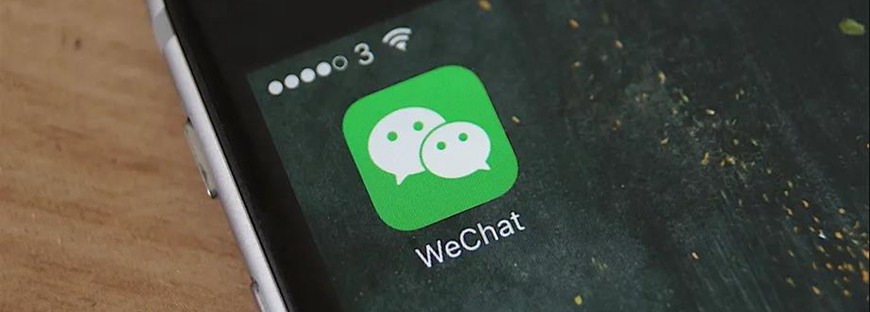 WeChat e-Commerce: What Is It, and How Does It Work?